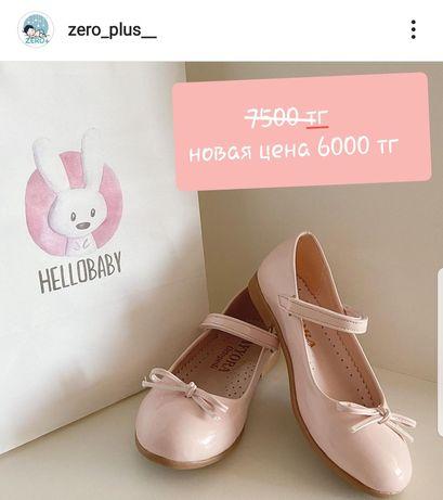 Обувь для детей кожаная