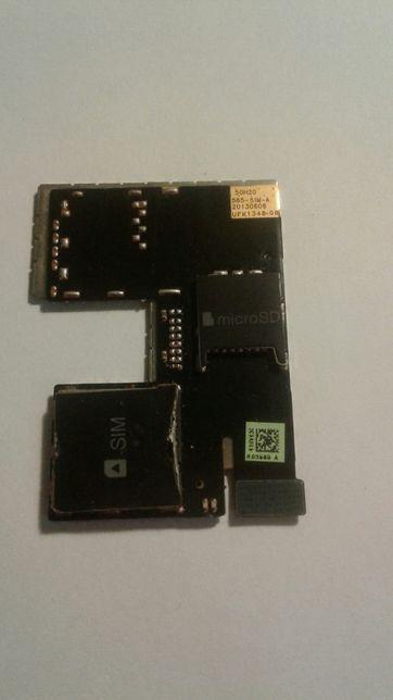 Cititor sim și microSD HTC Desire 300