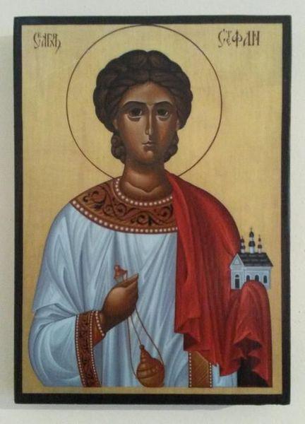 Икона на Свети Стефан icona Sveti Stefan гр. Пловдив - image 1