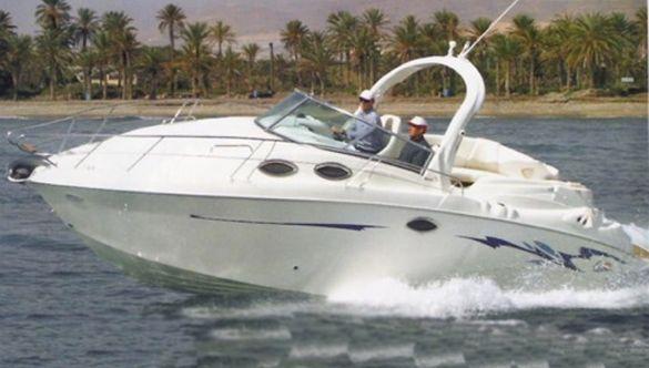 Перфектна малка яхта (Лема Хен-С)