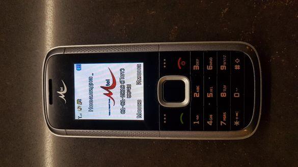 Vodafone s500