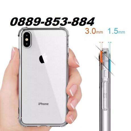 Тънък Силиконов Прозрачен Кейс за iPhone 12 Pro Max Mini 11 X XS 7 8 6