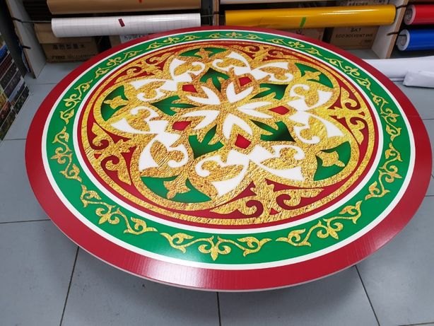Казахский стол / национальные столы круглые с УФ (UV) фотопечатью
