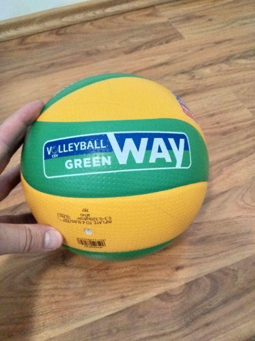 Волейболна топка Mikasa MVA200CEV