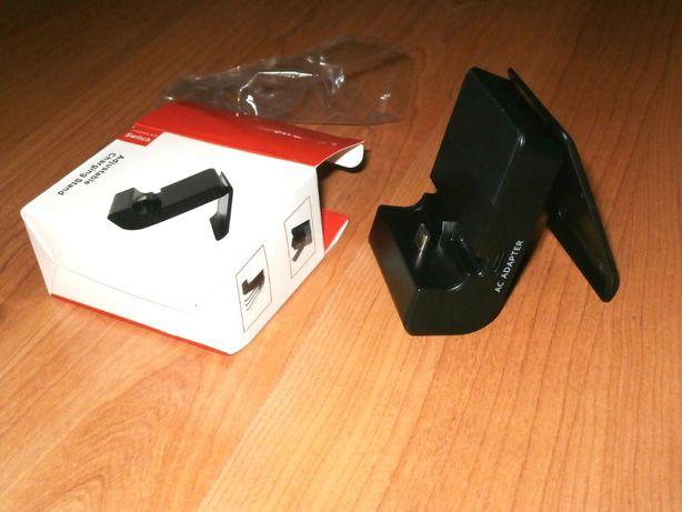 Nintendo Switch - Adjustable Charging Stand , nou