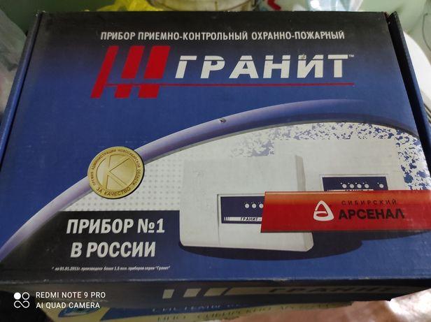 Продам оборудование для пожарной сигналмзации