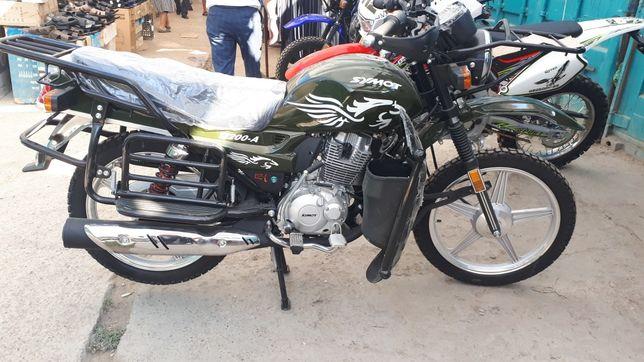 Арзан мотоцикыл 200