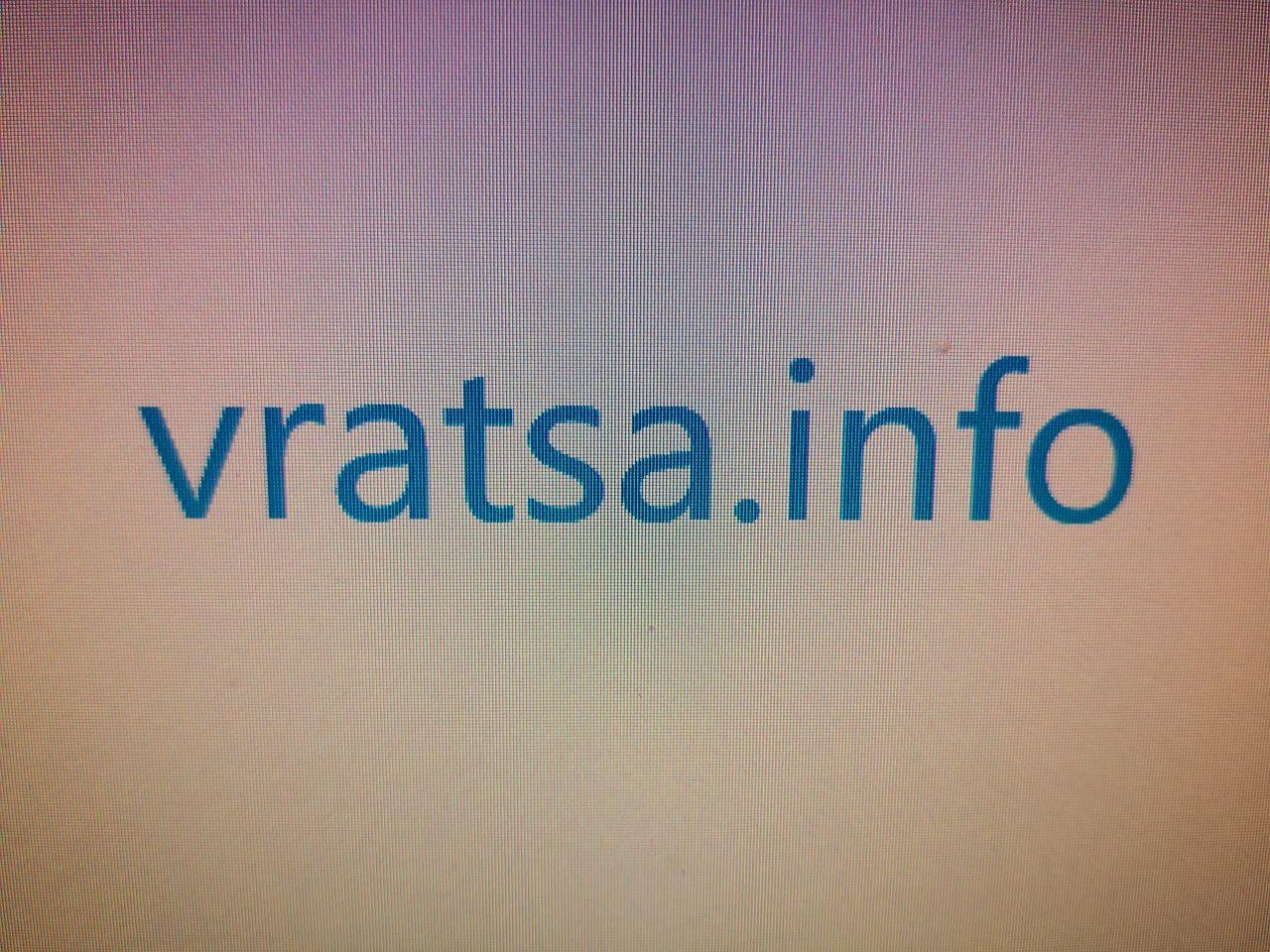 Домейн Vratsa. Info