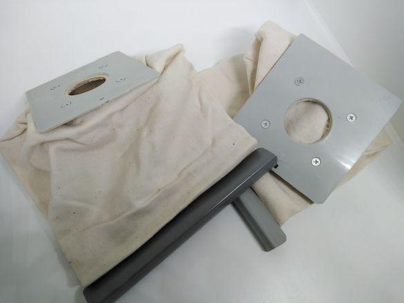 Постоянни торби от плат за прахосмукачки