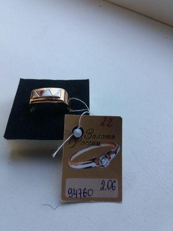 мужское золотой кольцо