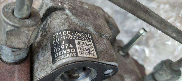 ГНП Помпа за Toyota D4d 2.0 2.2 - RAV4, Avensis и други (22100-0R010)