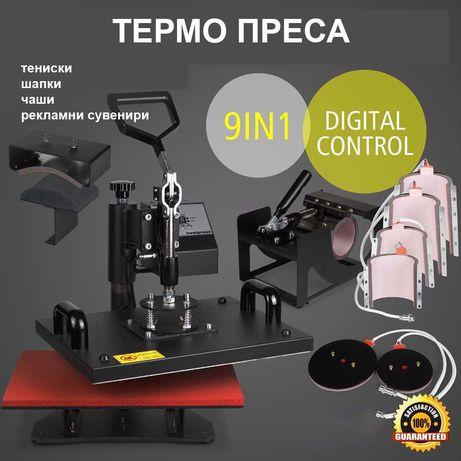 Термопреса за тениски и рекламни сувенири,шапки и др.НОВА 9в1  30x38cm