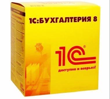 Курс по программе 1С Бухгалтерия для Казахстана (версия 8.3)
