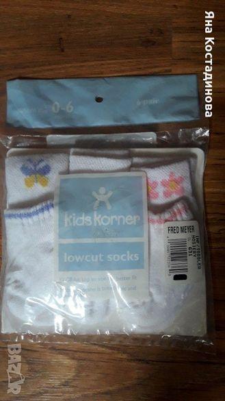 Комплект бебешки чорапи