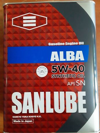 Масло моторное SANLUBE 5W40