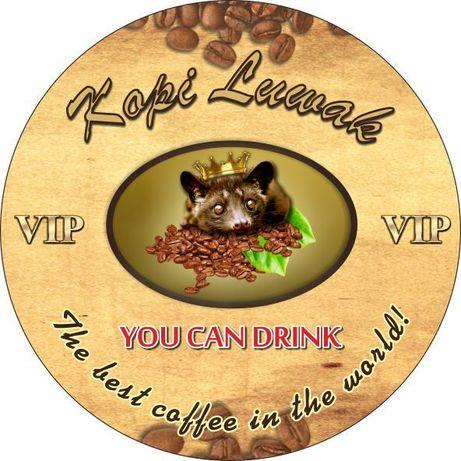 Копи Лувак - най Уникалното и скъпо кафе в света
