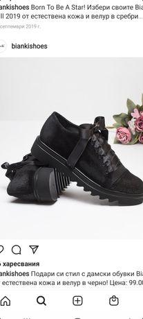 Обувки Bianki 38 номер