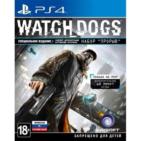 ДИСК PlayStaion 4 PS4 WATCH DOGS На русском Новый Игры