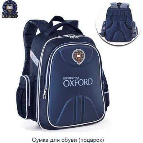Школьный Портфель, Рюкзак, Ранец, Сумка с ДОСТАВКОЙ!