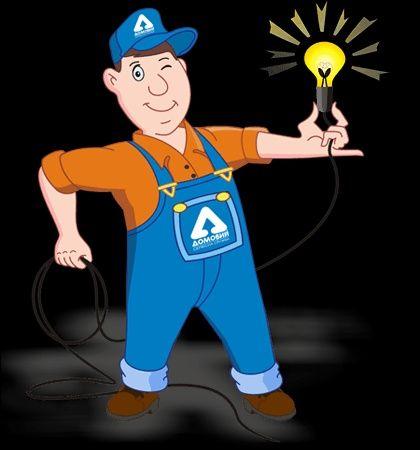 Электрик электрики електрик ток жургыземыз