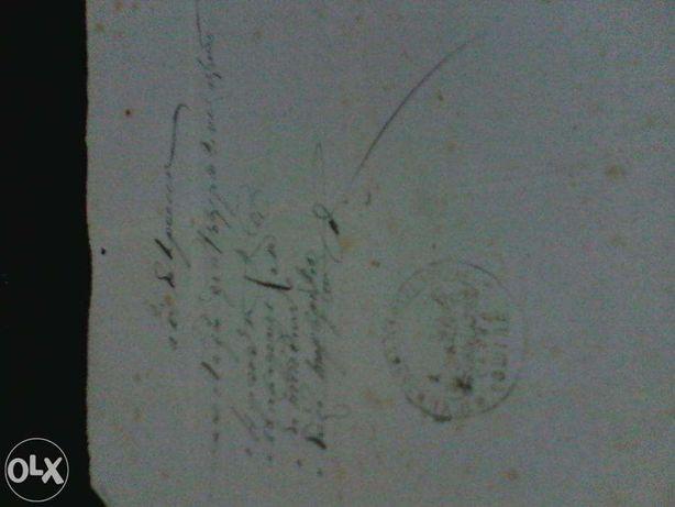 Zapis vechi 1850