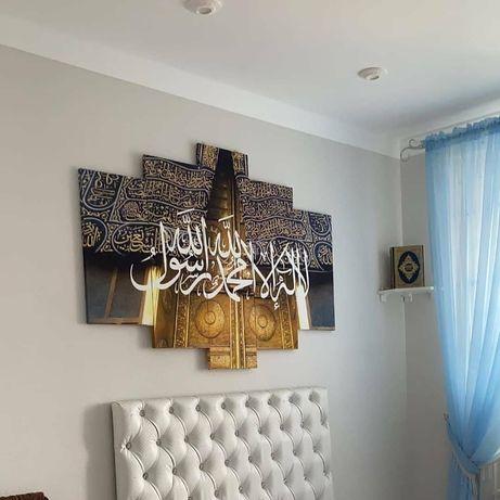 Мусульманские картины, сувениры и подарки