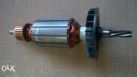 Ротор за перфоратор Bosch gbh 2-24.