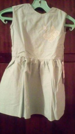 Детски рокли - нови