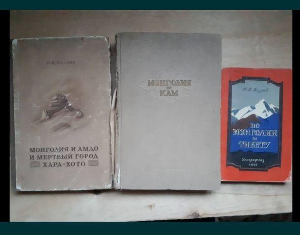 Старые три книги: