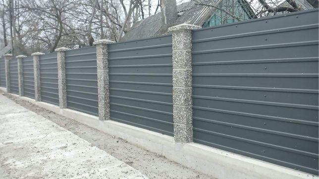 Executam garduri de beton