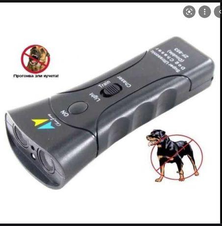 Уред за прогонване на кучета ZF-853 кучегон
