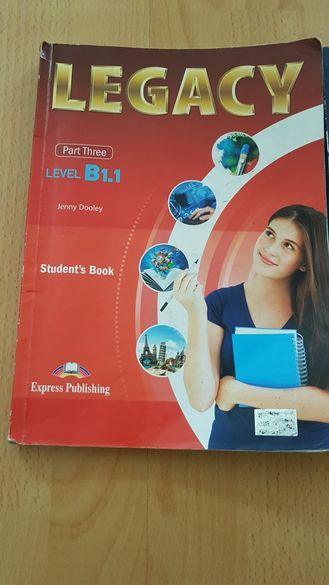 Учебник по Английски език