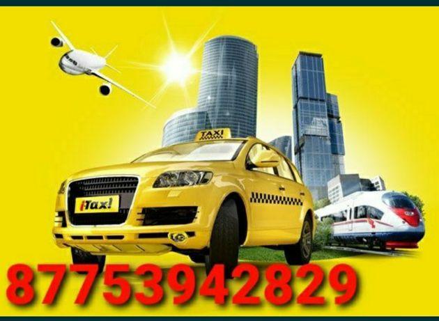 Такси Межгород Усть-Каменогорск-Семей, Усть-Каменогорск-Астана