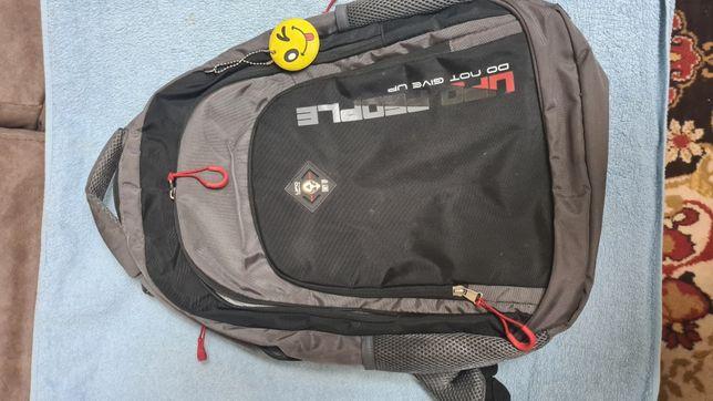 Рюкзак школьный UFO