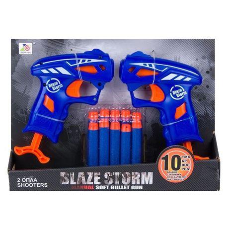 Два пистолета с меки стрели, Нови