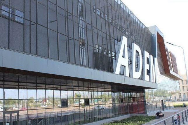 Аренда бутика женской одежды в Адеме