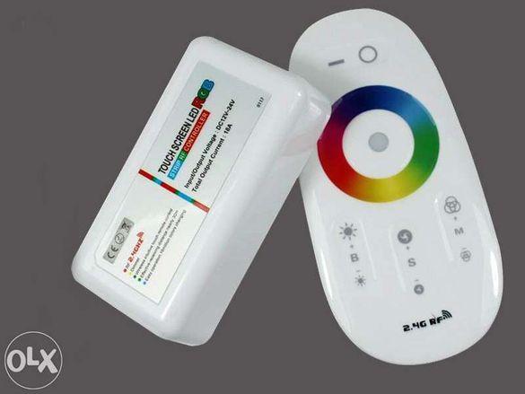 RF Touch контролер за Rgb LED ленти , контролери за цветна ЛЕД лента