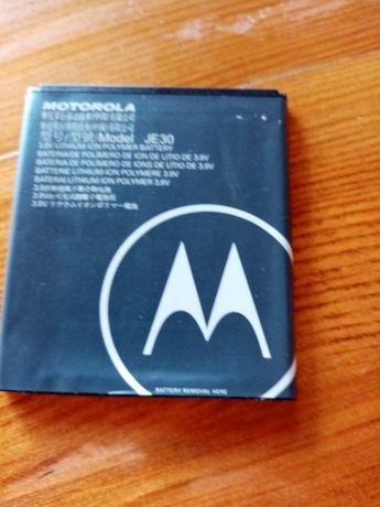 Motorola e5 play батерия