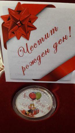 Сребърна монета!!!