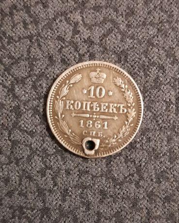 Старинна сребърна монета