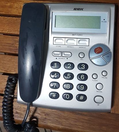 Telefon fix, perfect functional