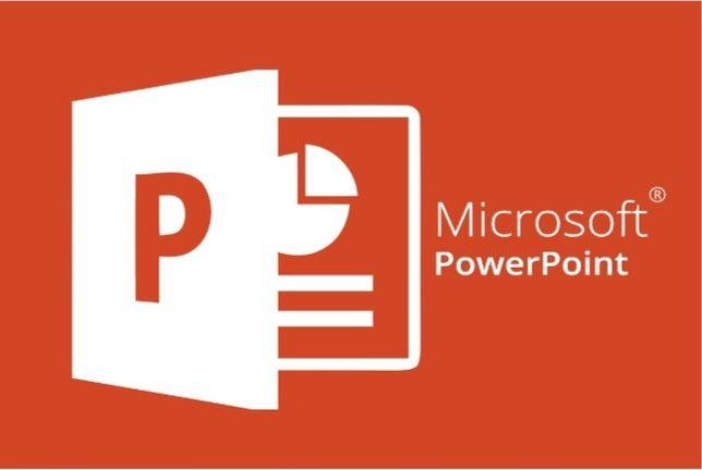 Презентации в PowerPoint