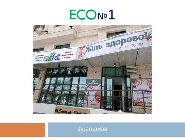 Франшиза - Эко-бизнес