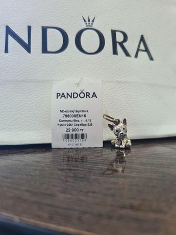 Шарм серебрянный Pandora