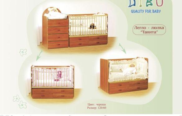 Бебешко легло Dibo Tanita+ матрак Magniflex pierre cardin