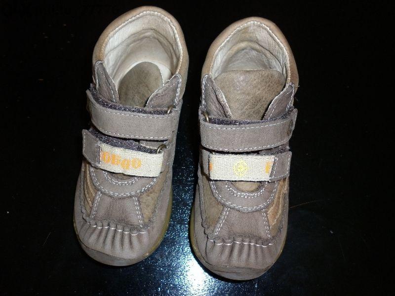 детски обувки гр. Смолян - image 1