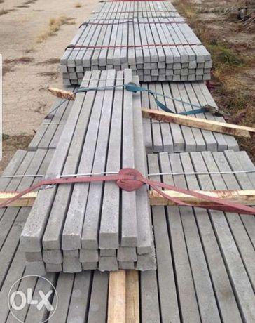 Spalieri de vie/spalieri vie/stalpi beton,spalieri din beton,stalp gar