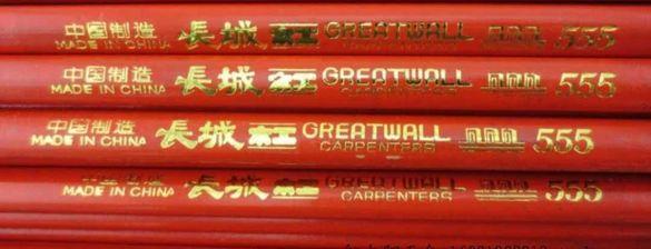 Нов молив Great wall дърводелски