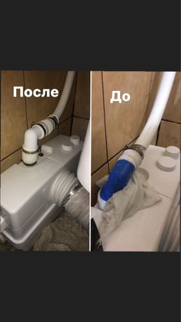 Услуги Сантехник-крот 24/7 Электрик без выходных Сварщик Нур-Султан