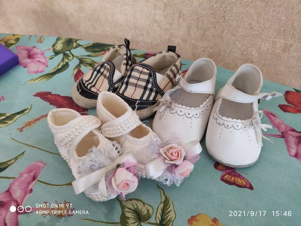 Обувь от 0 до 1 года
